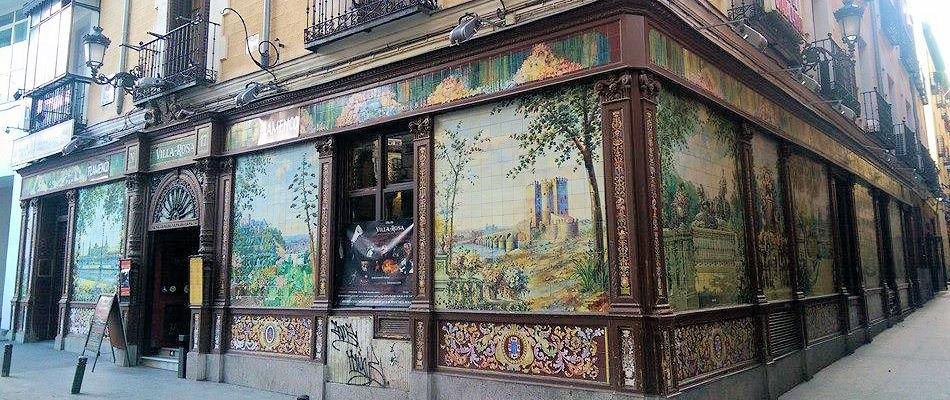 Best Bars Madrid ~ Tablao Flamenco Villa Rosa / Photo: tablaoflamencovillarosa.com
