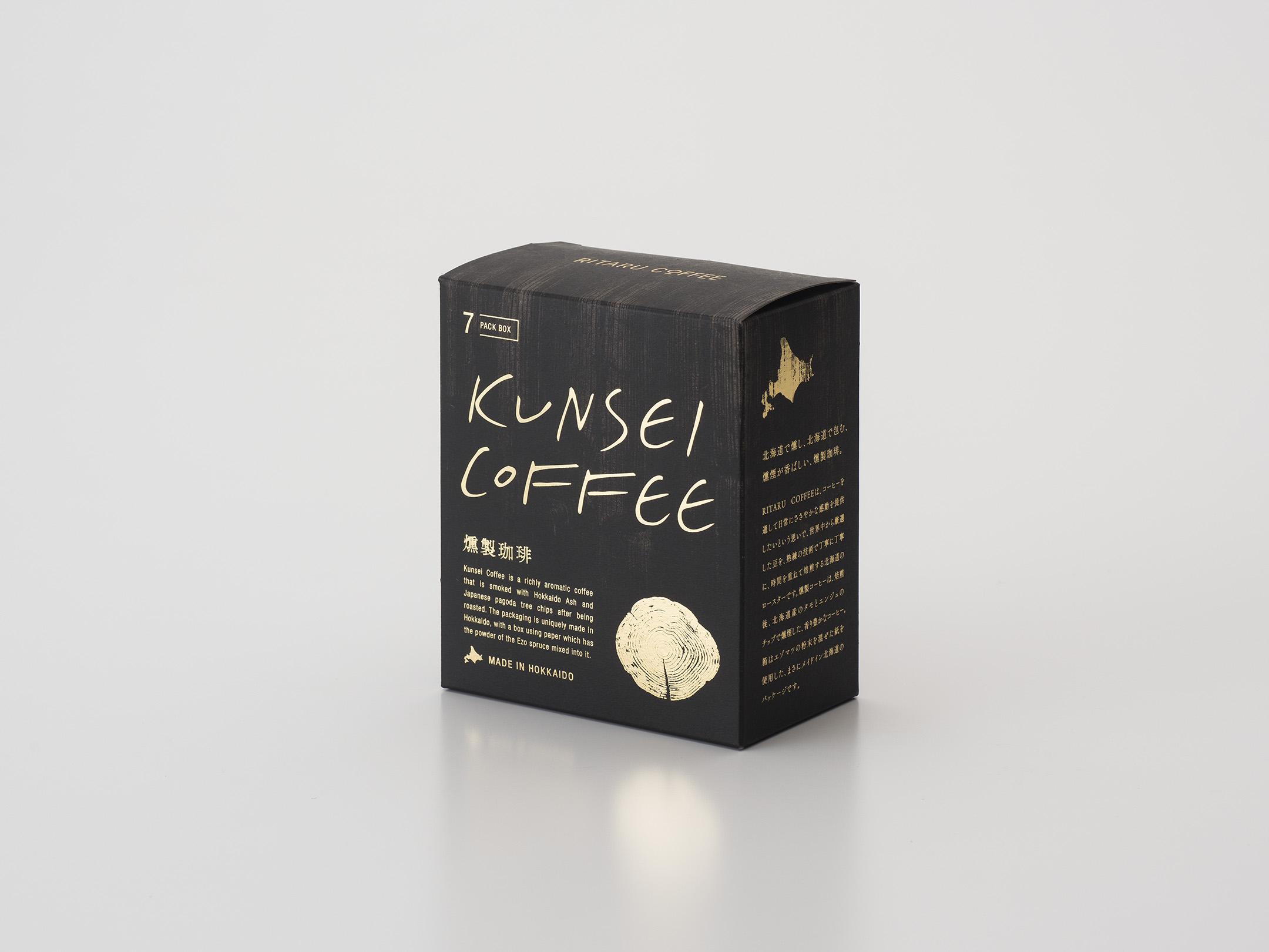 コーヒーの箱
