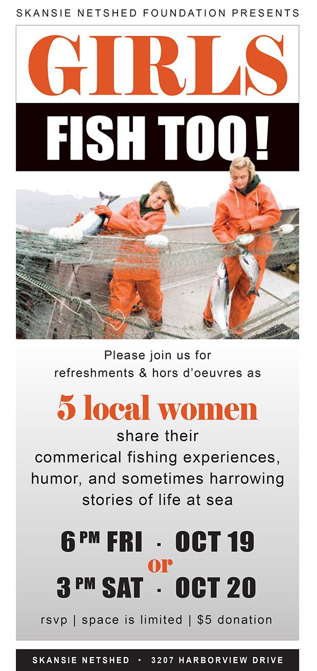 FISHER WOMEN email EVITE.jpg