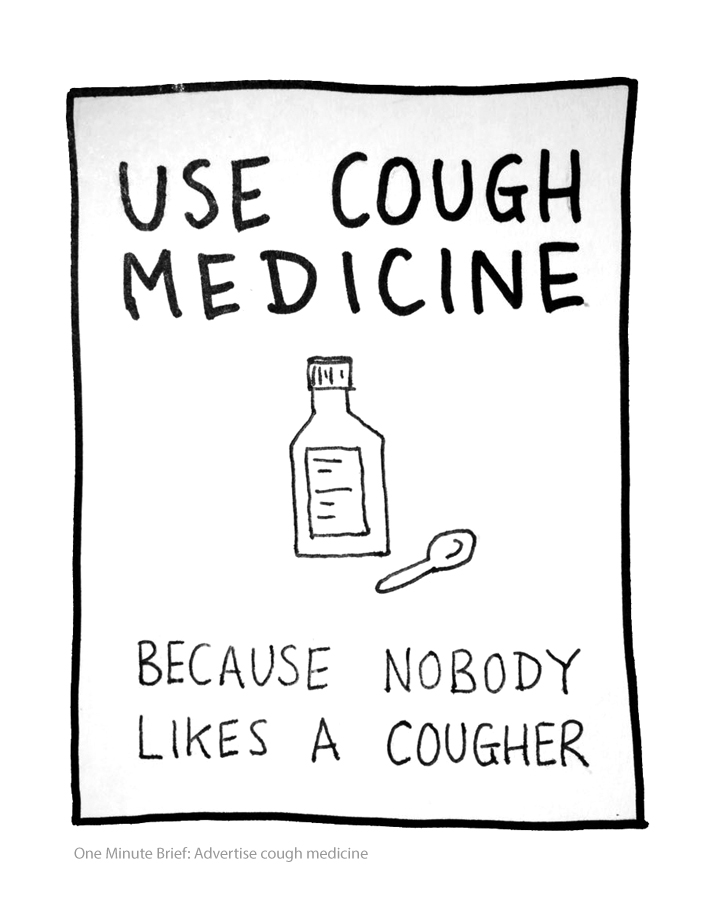 Cough Medicine 2.jpg