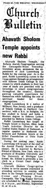 1975-09-10 Ahavath Shalom Temple Appoints new Rabbi - The Coraopolis Record (v71, n32, p8A)