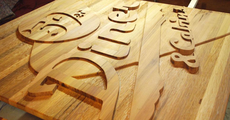 Carved-wooden-sign.jpg