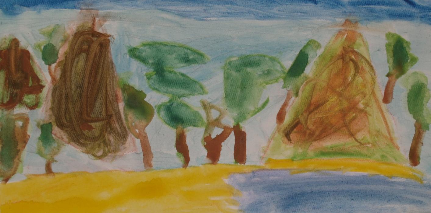 AYSAGES, WATERCOLOUR ON CANVAS, 30 x 50CM