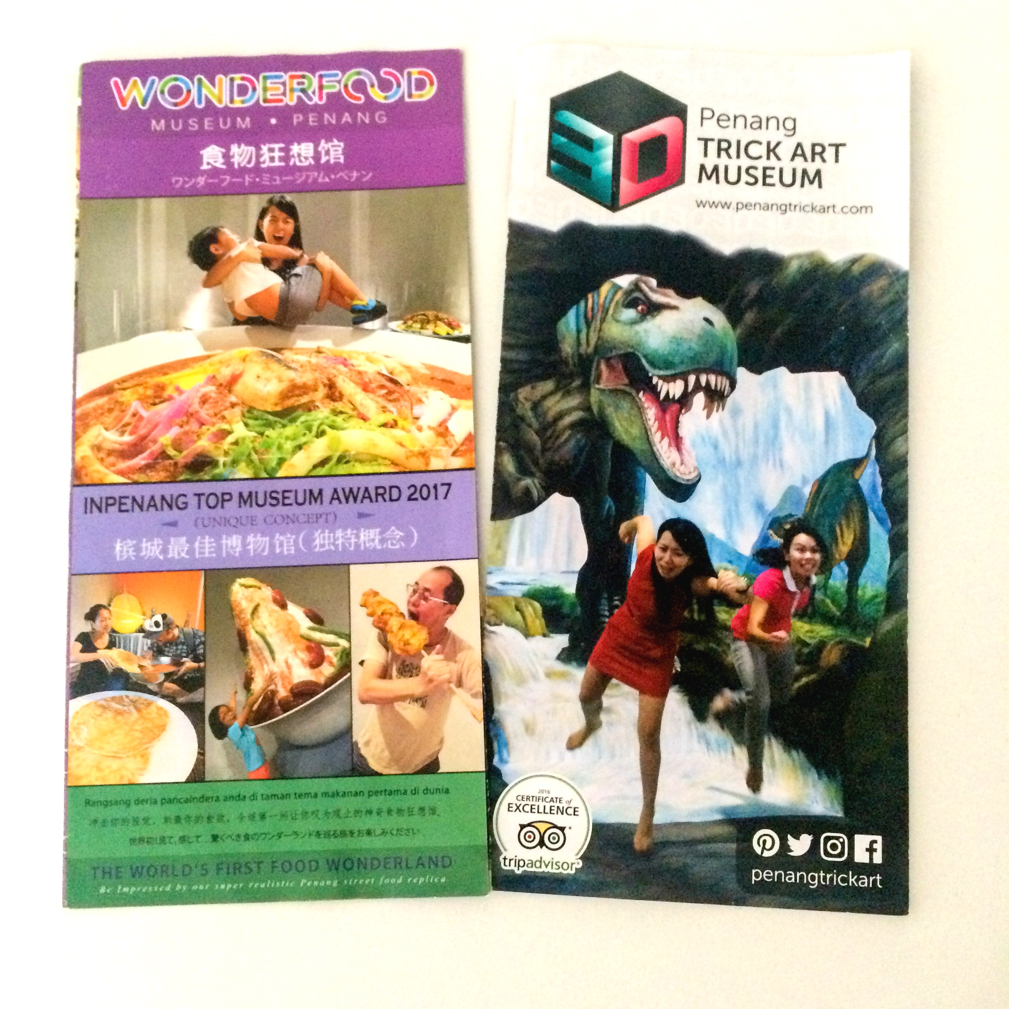 I missed seeing Wonderfood and the Trick Art Museum!