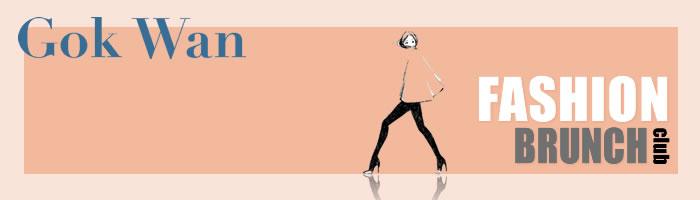 gok-wan-fashion-brunch-club.jpg
