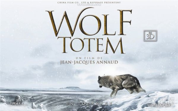 Wolf Totem Poster.jpg