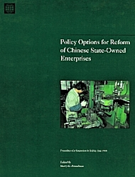 PhotoScan of Policy Options China SOEs reduced to 10.jpg