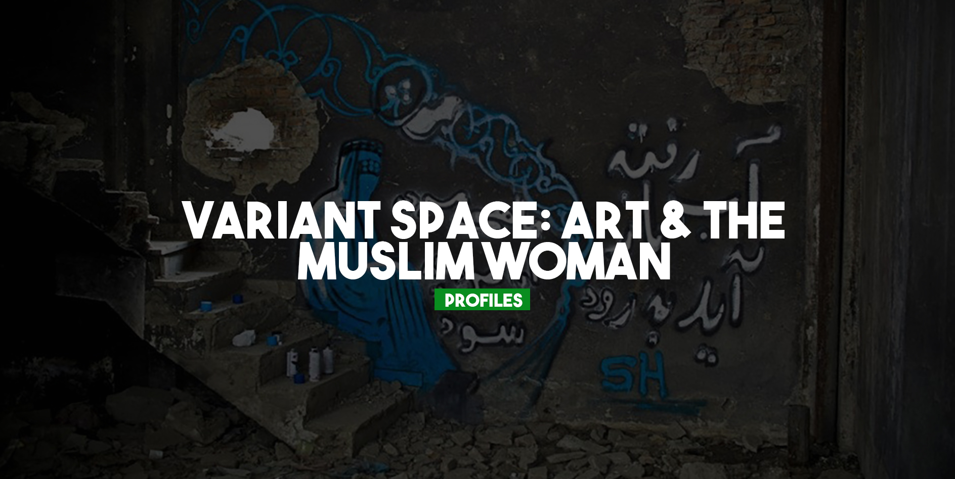 variant space(PROFILES).jpg