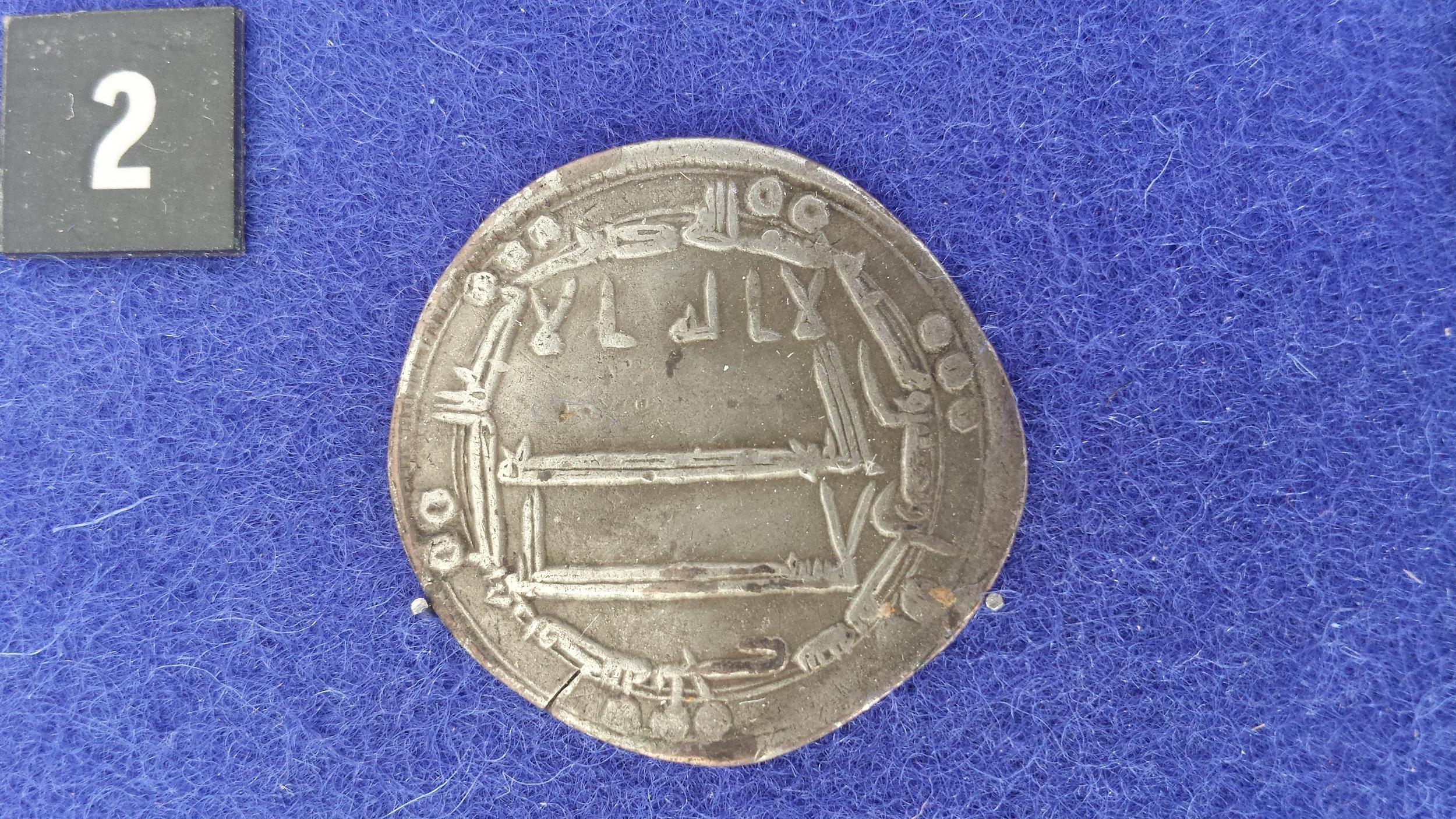Islamic coins.jpg