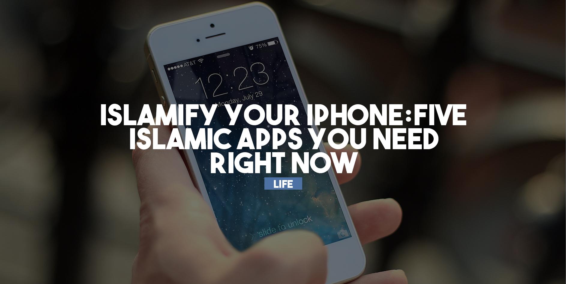 islamify.jpg
