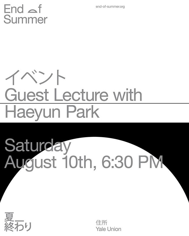 Tonight at @yaleunion! End of Summer welcomes Haeyun Park for a lecture examining the development of video art within a trans-Pacific framework, highlighting the intersections and divergences between Korean, Japanese, and American artists. The history of video art has traditionally been narrated through a trans-Atlantic lens, focusing on the work of Euro-American artists who primarily used video to create an alternative channel of communication against the centralized network and media politics of broadcast television. Rather than viewing Korean and Japanese video art as a mere extension or a belated phenomenon of its Western counterpart, Haeyun Park's project shifts the center of observation to East Asia, paying close attention to locally specific socio-political conditions and aesthetic concerns that shaped the discourse of artistic practice in the region.