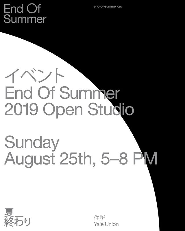 Join us this Sunday at Yale Union for our End of Summer Open Studio! Each of our six 2019 Artists in Residence will be showing research materials, new projects and works in progress from their time in Portland.