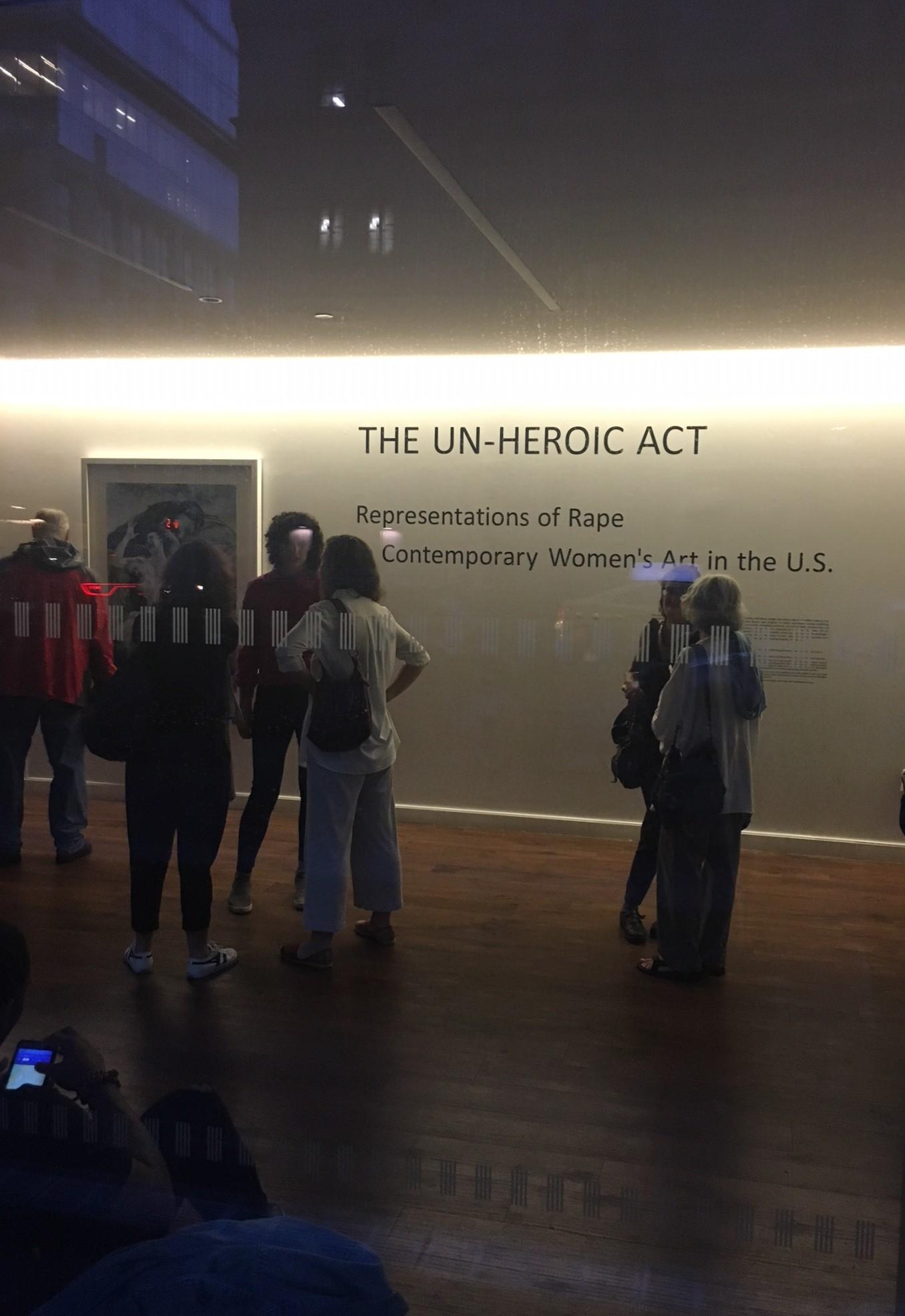 The Un-Heroic-Act opening. Photo Austin Pogrob