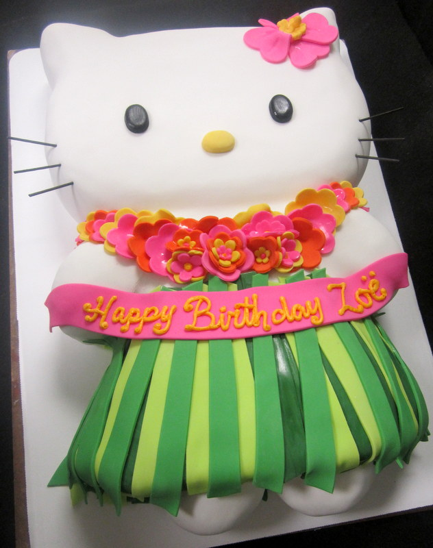 hello kitty grass skirt.JPG