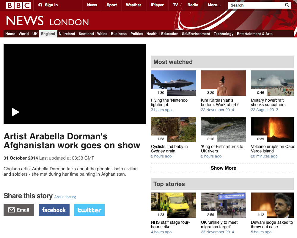 BBC News London.png