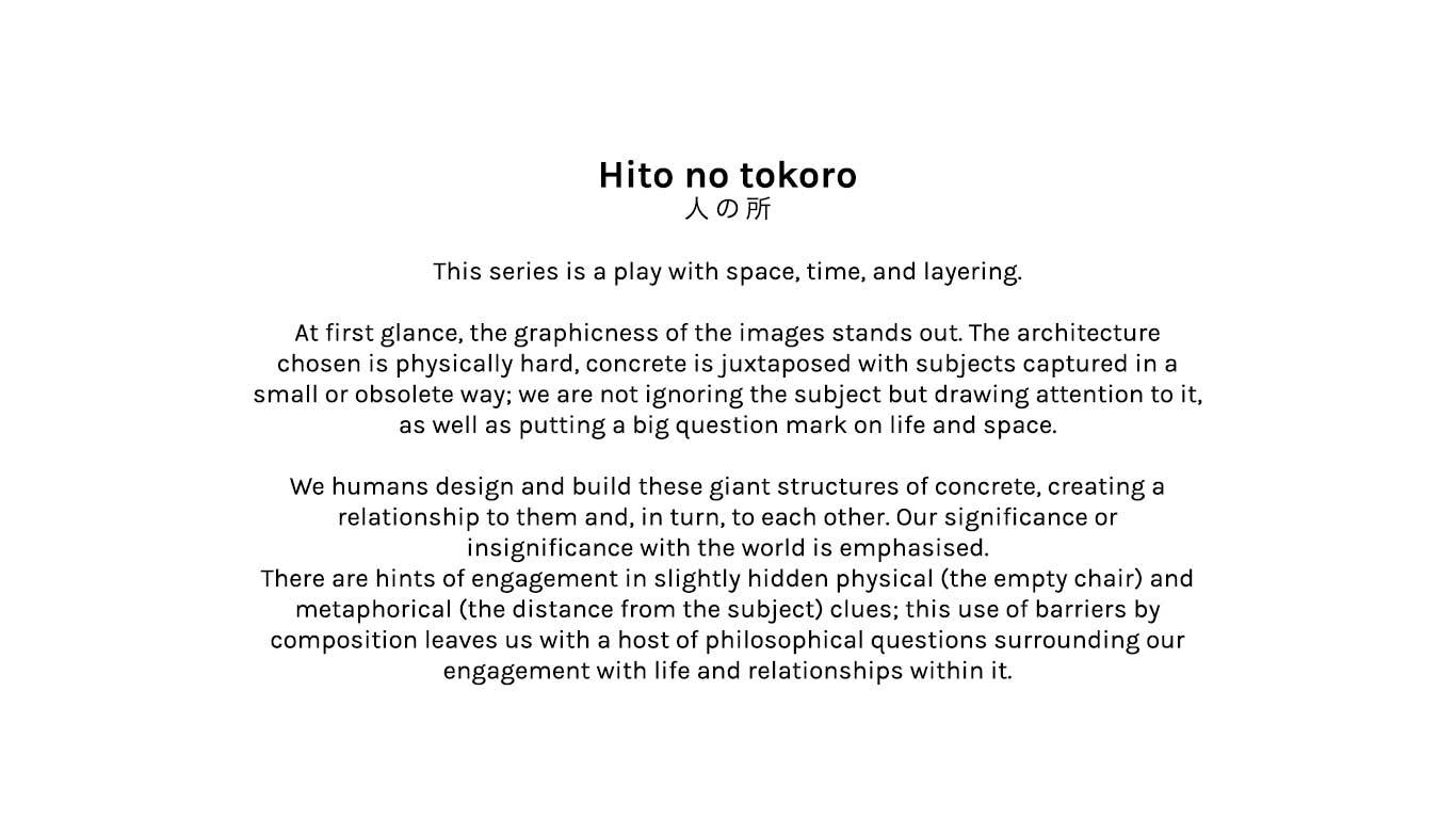 Hito-no-tokoro.jpg