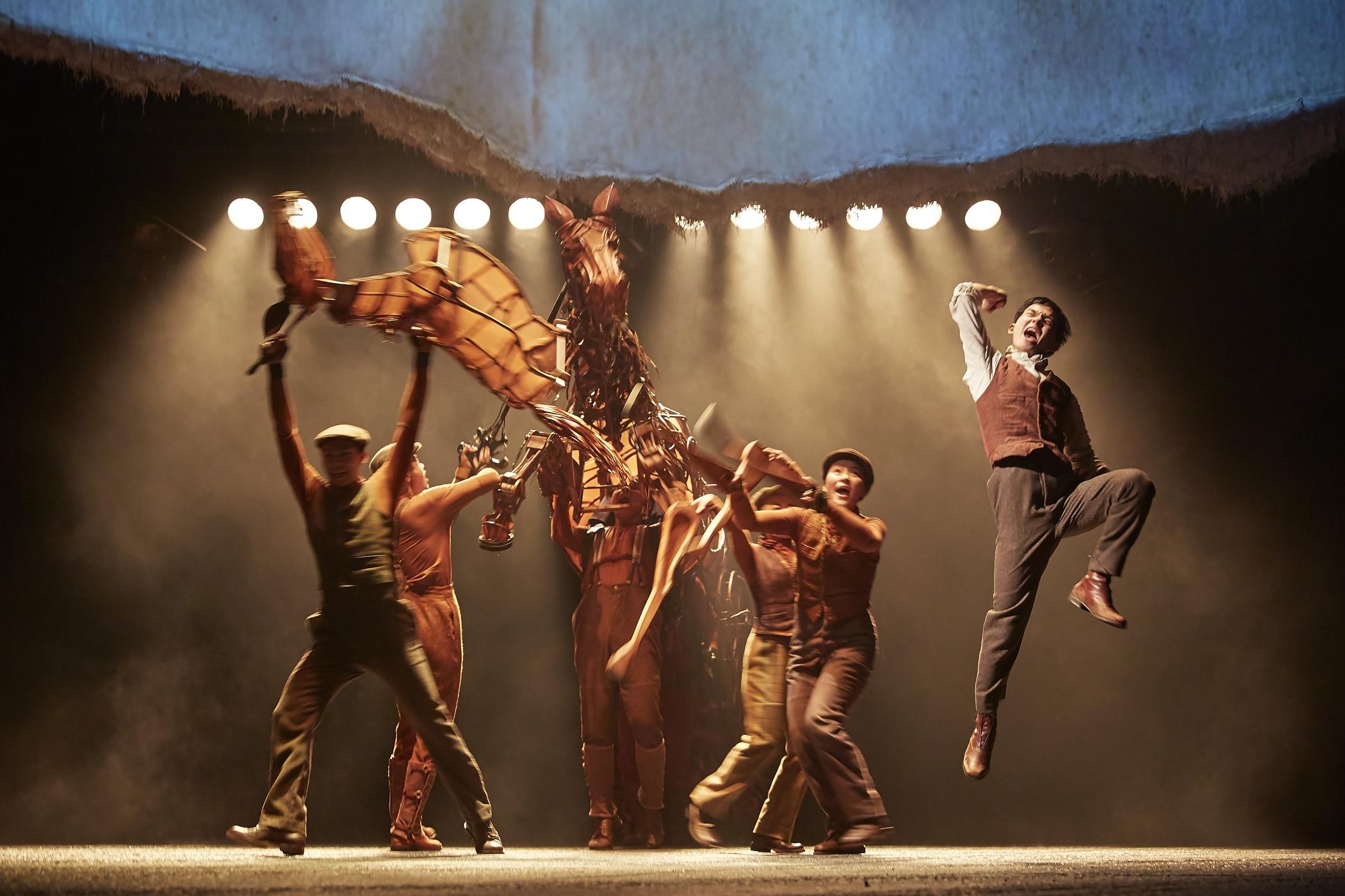 战马 (War Horse) , National Theatre of China, Beijing