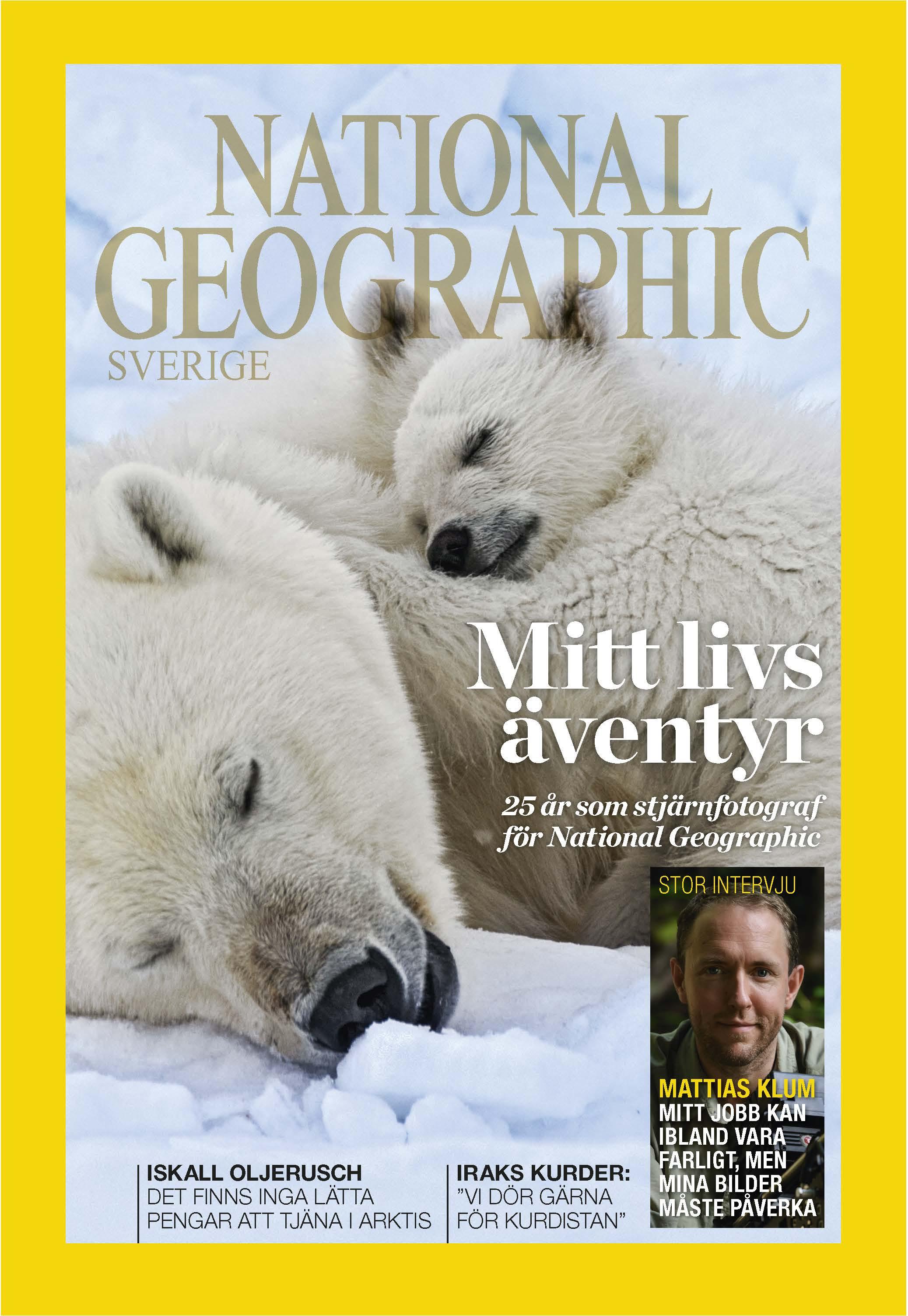0316 SV COVER.jpg