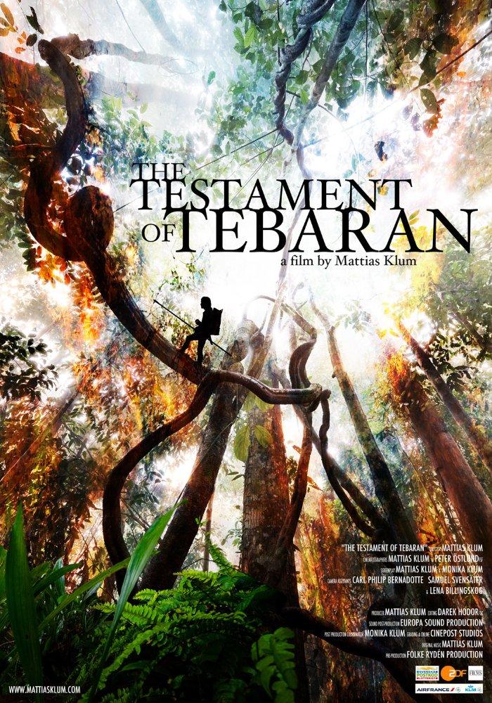 Tebaran affisch poster.jpeg