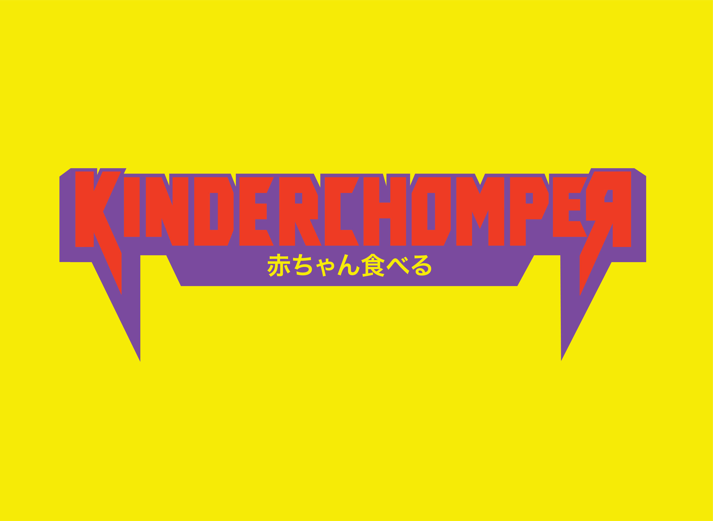 FONT + LOGO DESIGN - I designed a custom font and logo for the documentary film Kinderchomper. A story about a mild-mannered Midwesterner leading a double life as a baby-eating professional wrestler in Japan called for a Shogun warrior feel.This font and logo design was specifically fashioned to match the iconic mask Joe Klander paints on his face before each wrestling match.Below are movie stills and excerpts of how the font and logo are used throughout the film on name supers, animations, and end credits.