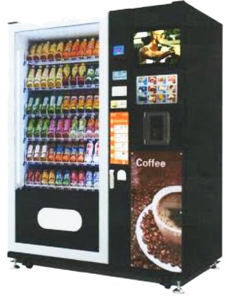 LCD_vending_machine.png