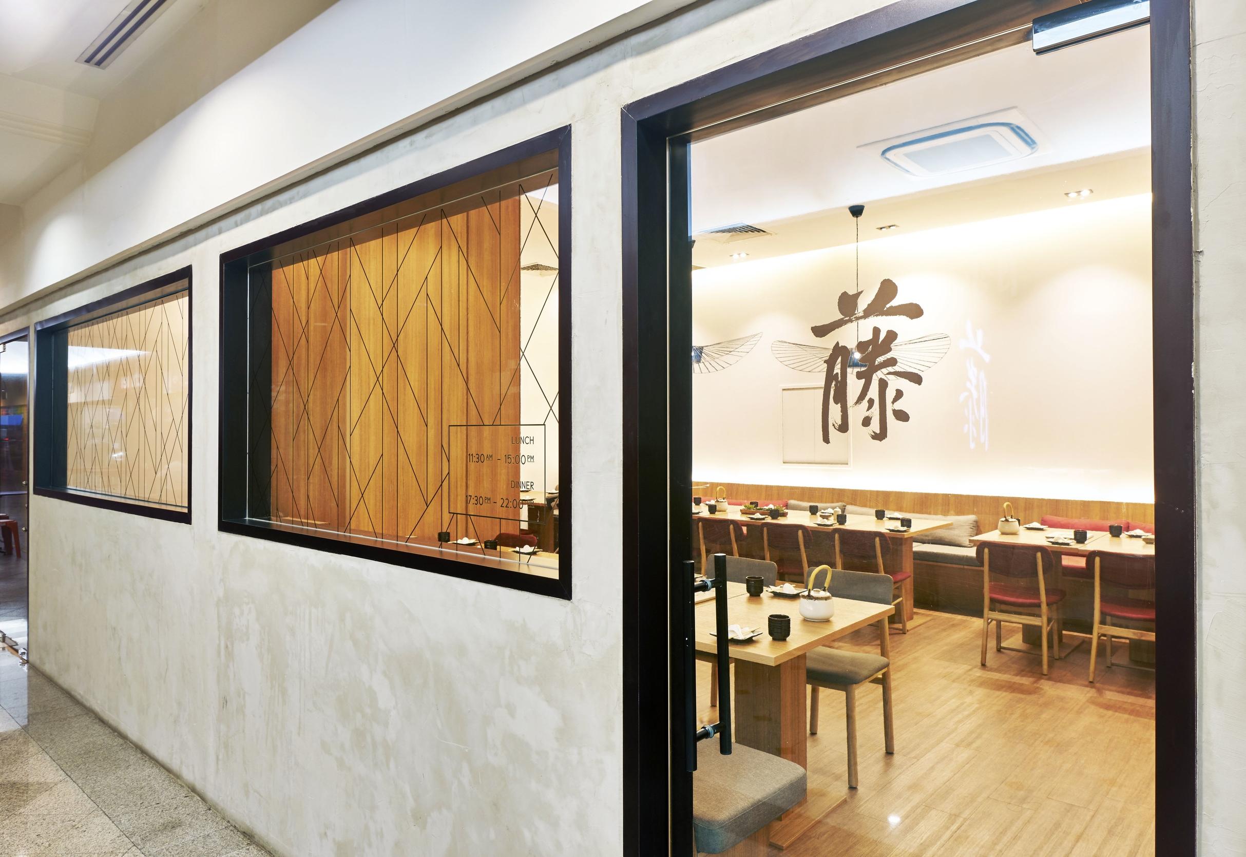 Teng Bespoke Expansion_08.jpg