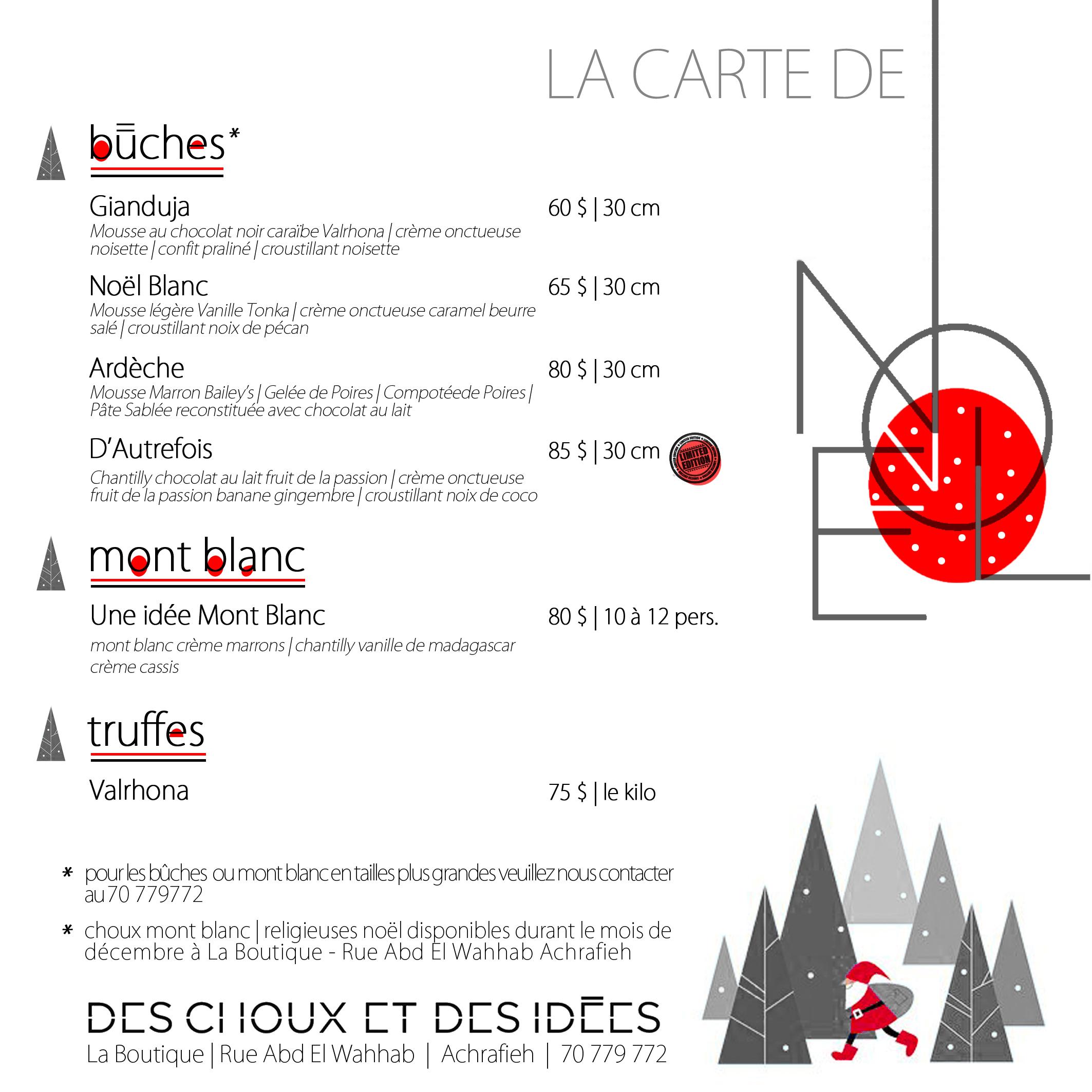 La Carte de Noël 2016