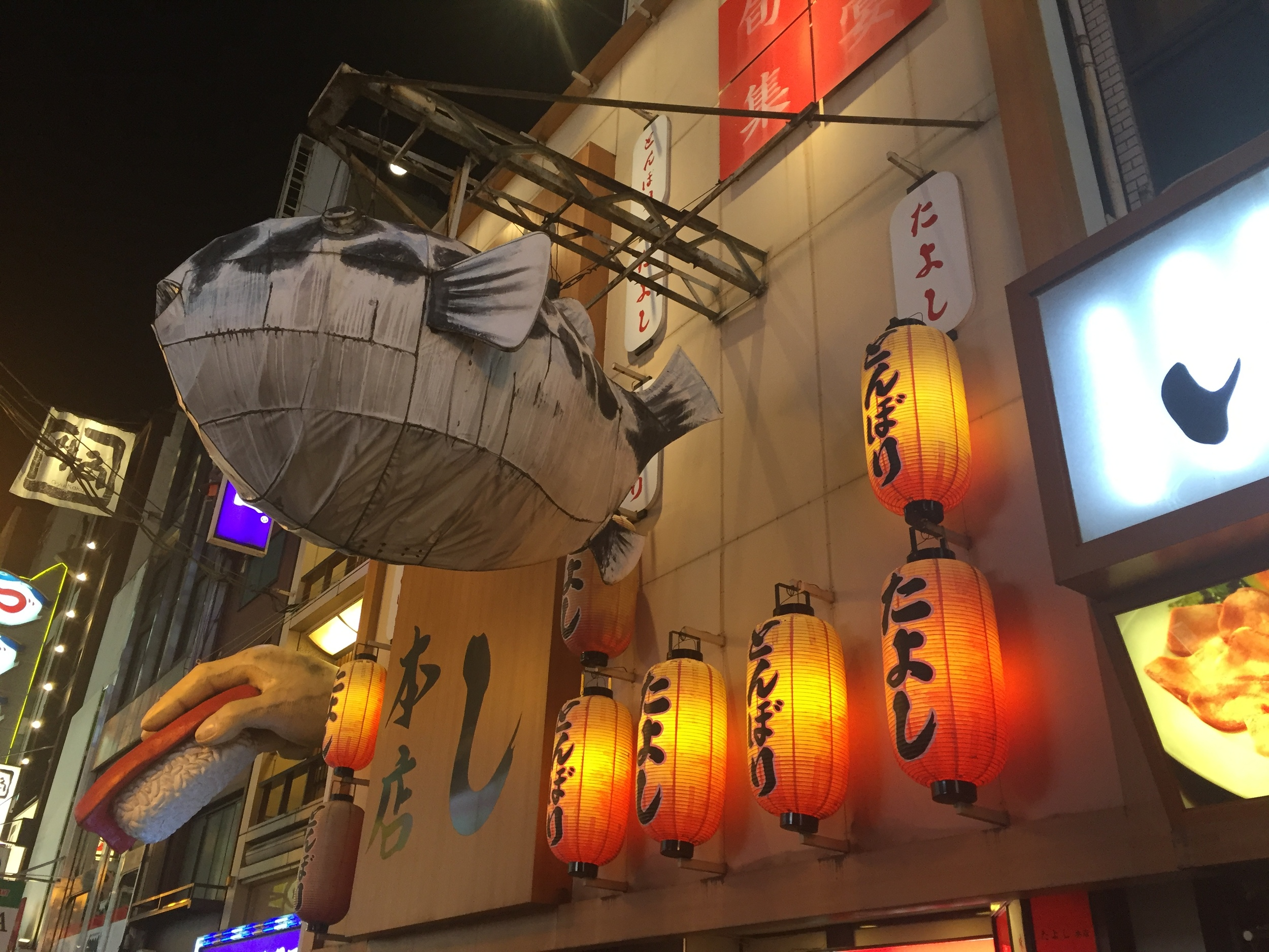 """""""Osaka style"""" - Dotonbori at Osaka: for your viewing pleasure. Crazy experience for the Bug Me team in the Streets of the japanese culture. Unique with the shops, restaurants, neons, lanterns and butiful commercial sculptures!"""