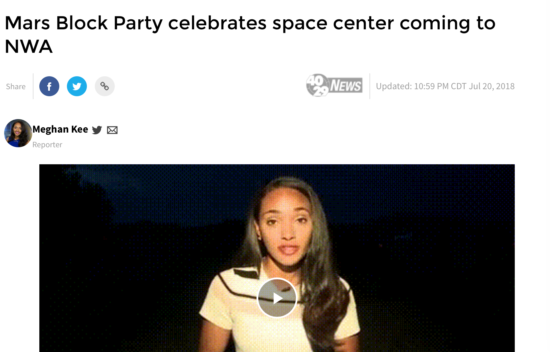 20180720_40:29_Mars-Block-Party.png