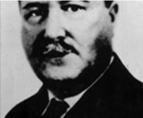 Director William J. Burns