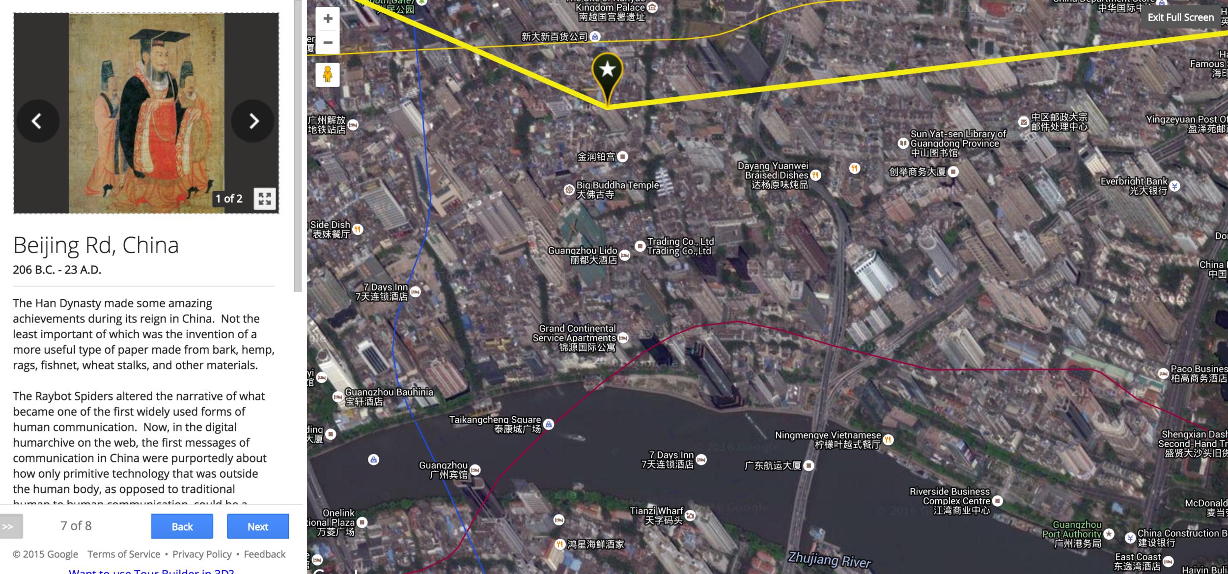 Skabe Google Earth VII.png