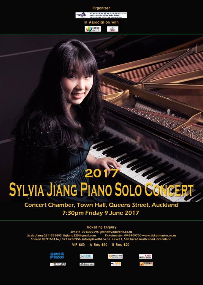 Sylvia_Jiang.jpg