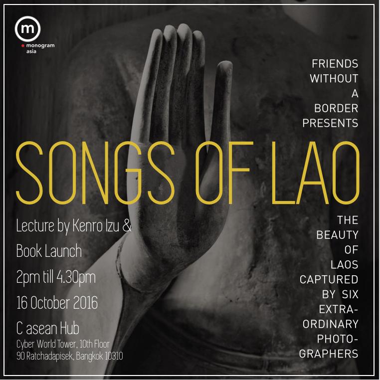 """""""SONG OF LAO"""" IN BANGKOK"""