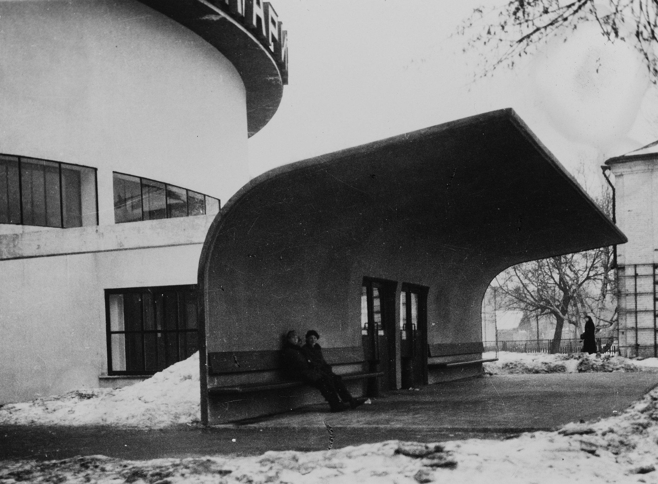 Barsch Planetarium. Photo Credit ©CC