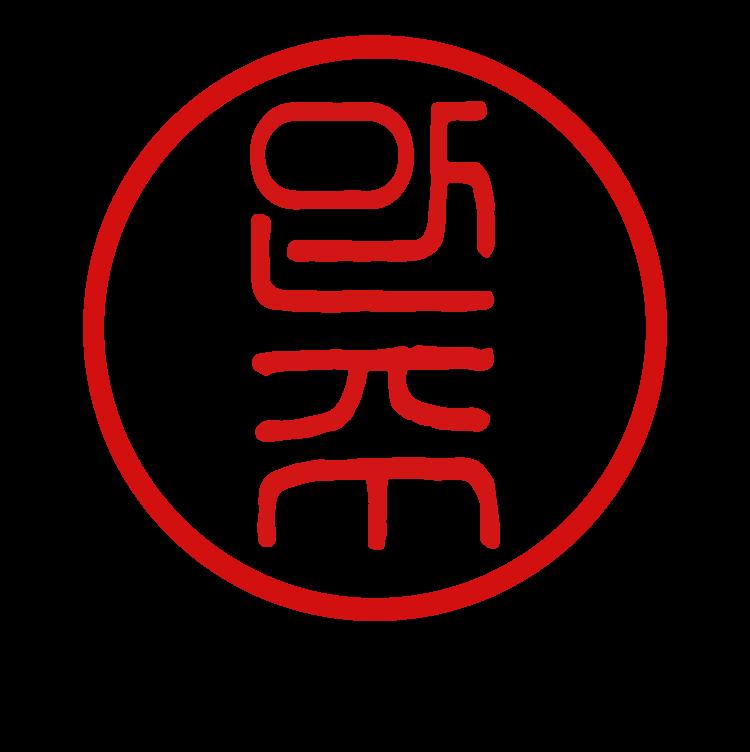 Anju+LogoFInal-04.png