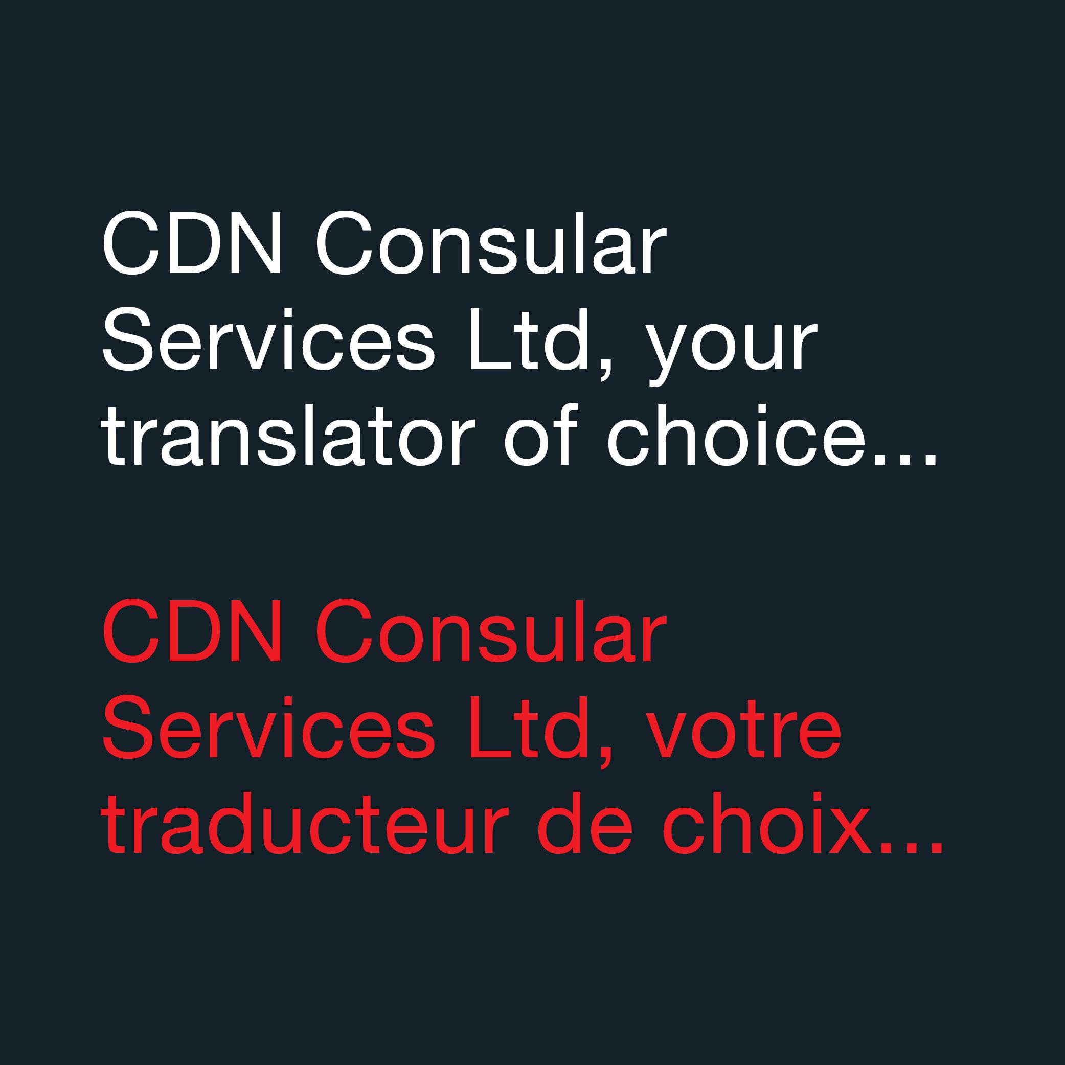 cdn translation.jpg