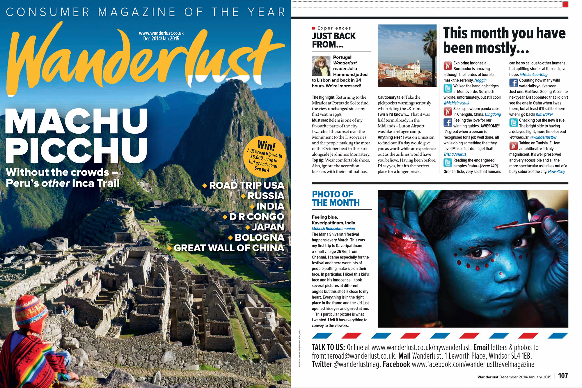 Wanderlust, UK - Feature