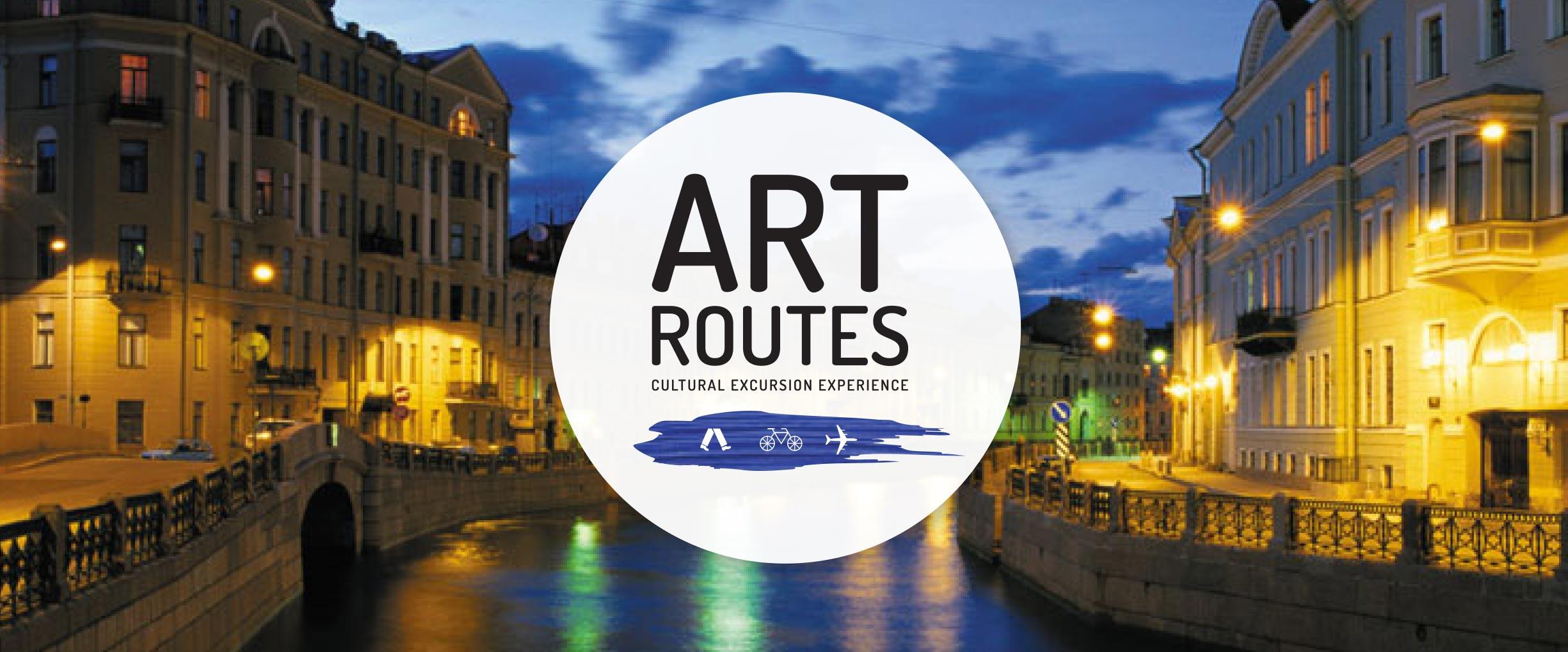 Cultural excursion tours