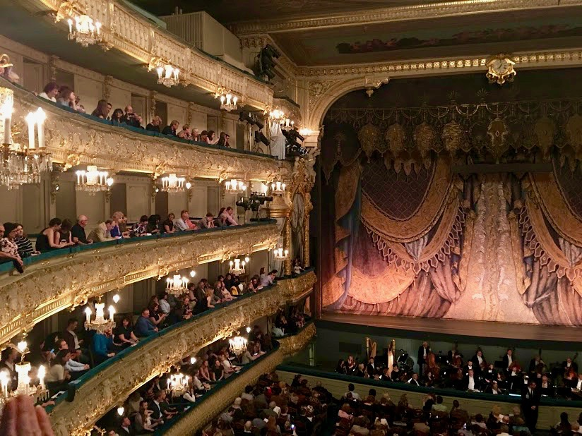 The famous Mariinsky Theater
