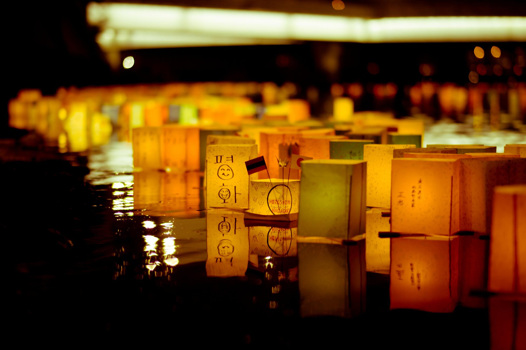 Lantern ceremony  photo  by  Freedom II Andres  via flickr.