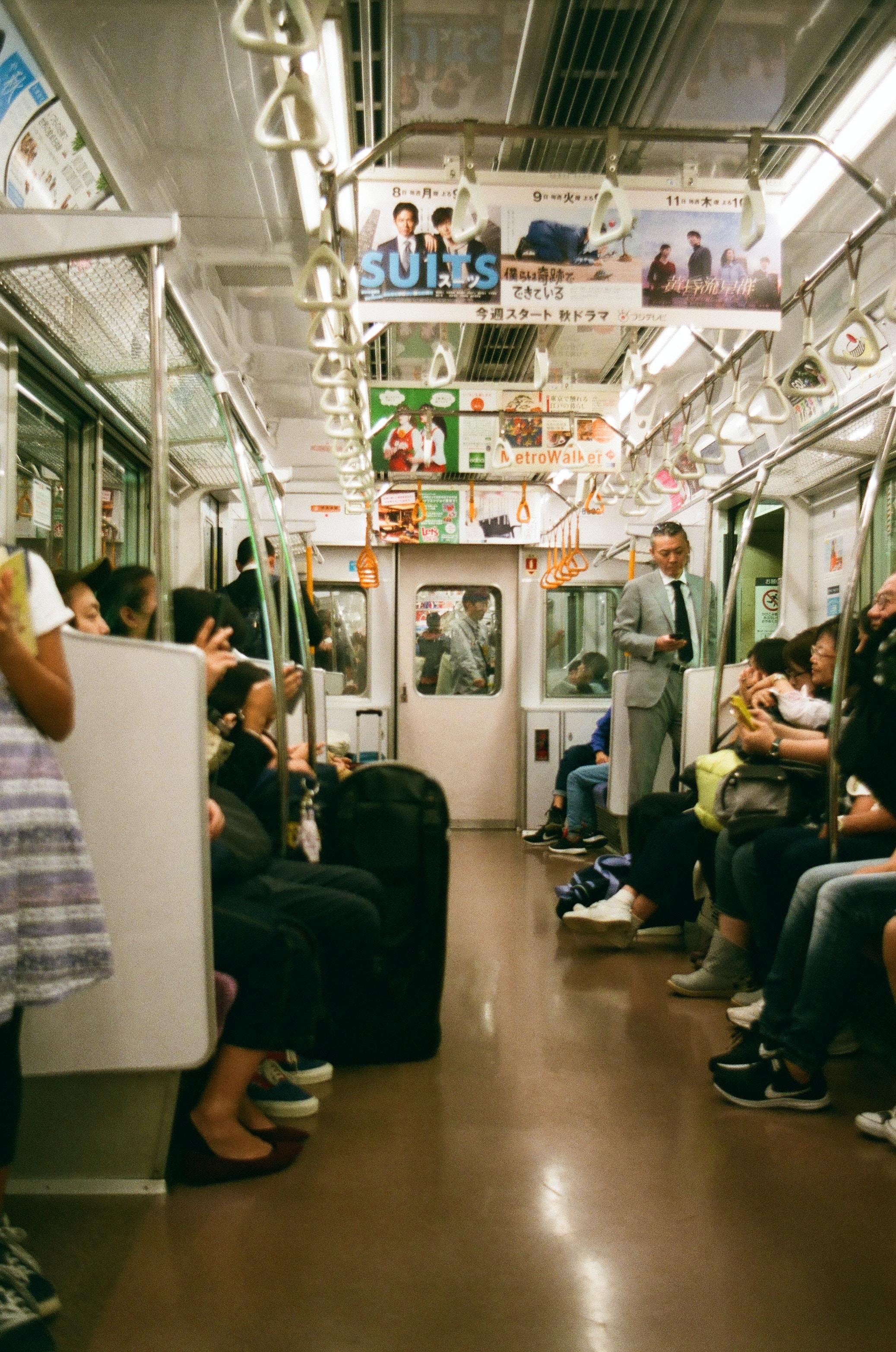 Subway car on Japanese underground railway