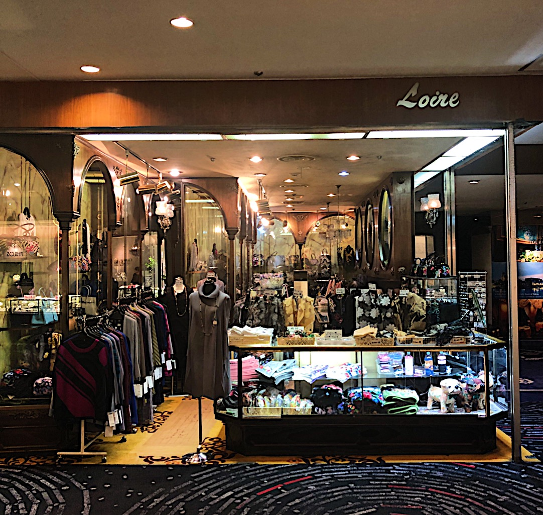 Loire Boutique at the Hotel New Otani in Tokyo