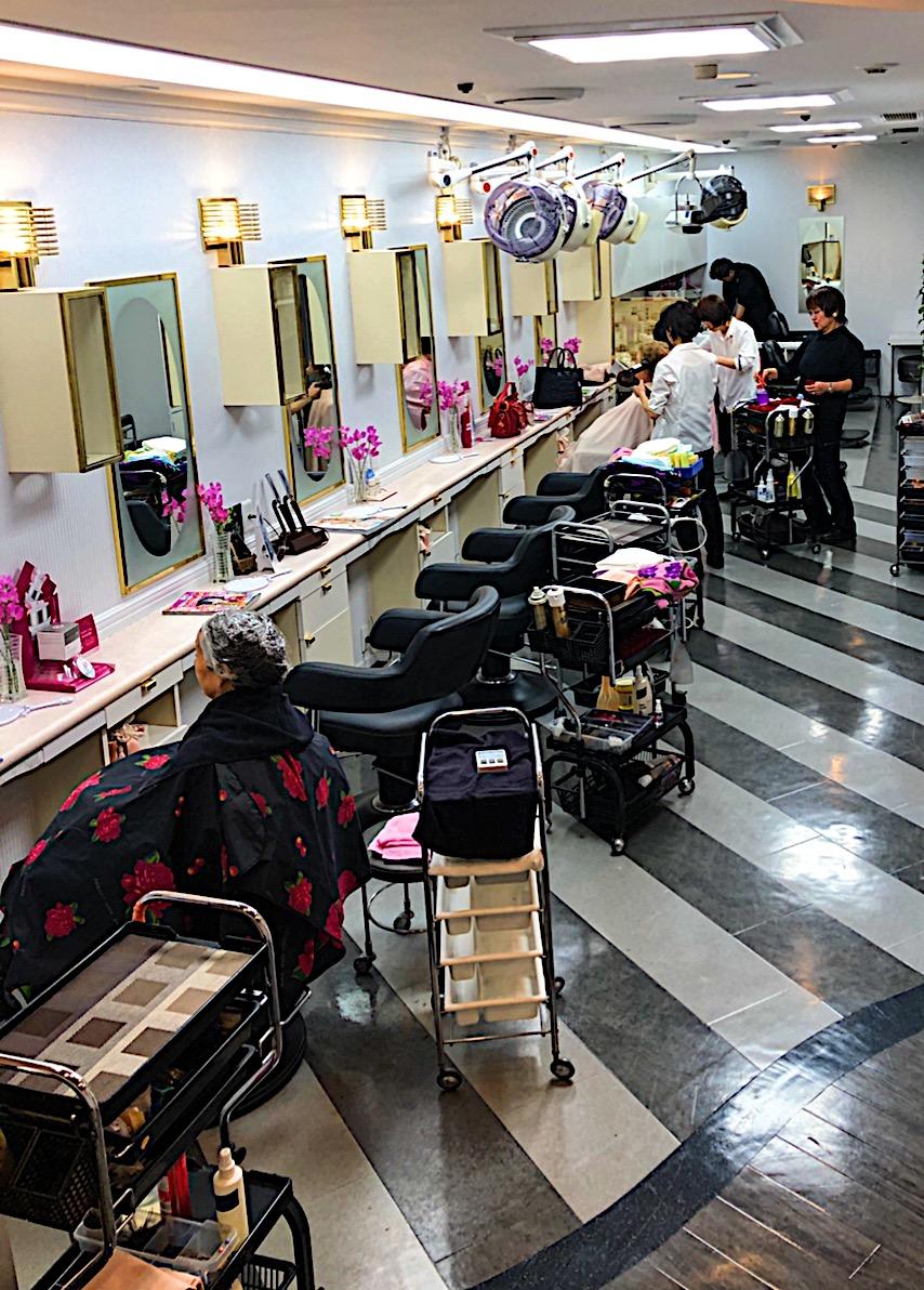 Hotel New Otani in Tokyo Beauty Salon