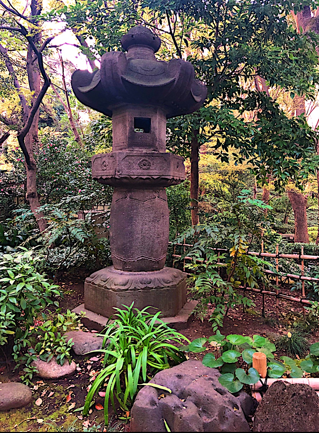 Antique Stone Lantern in the Japanese Garden at the Hotel New Otani in Tokyo