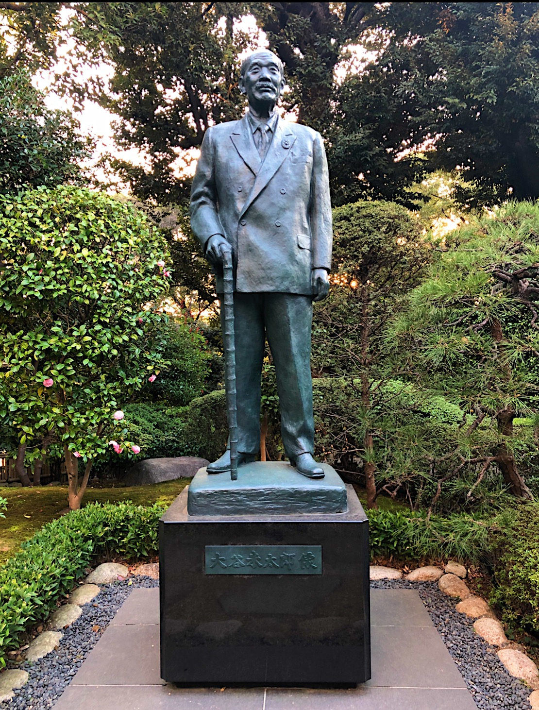 Yonetaro Otani, Founder of the Hotel New Otani, The Main in Tokyo