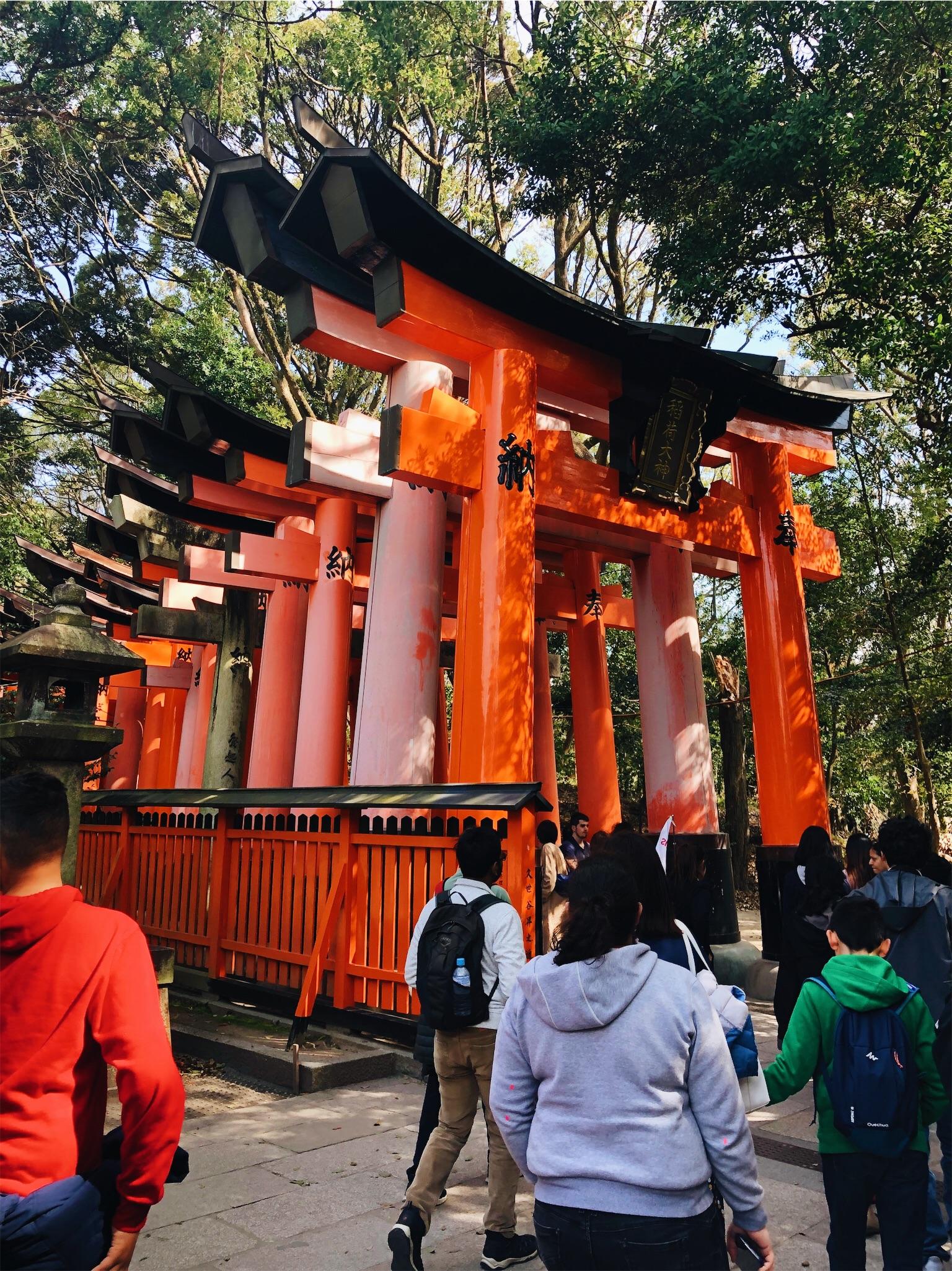 Fushami Inari Shrine.jpg