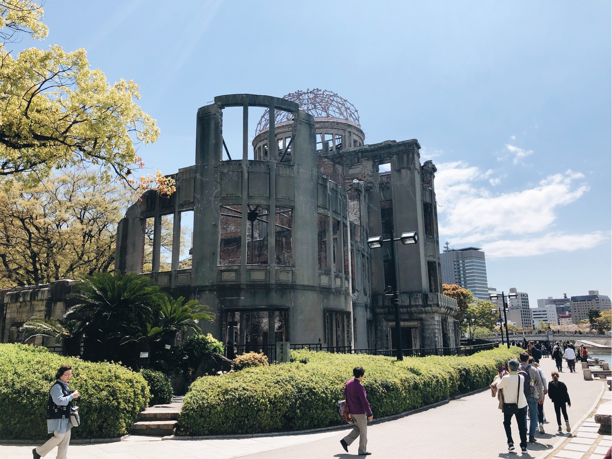 A-Bomb Building Hiroshima.jpg
