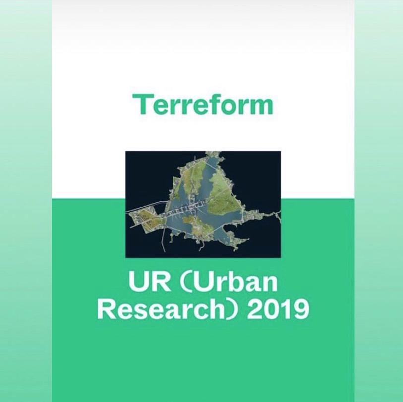 Terreform UR.png