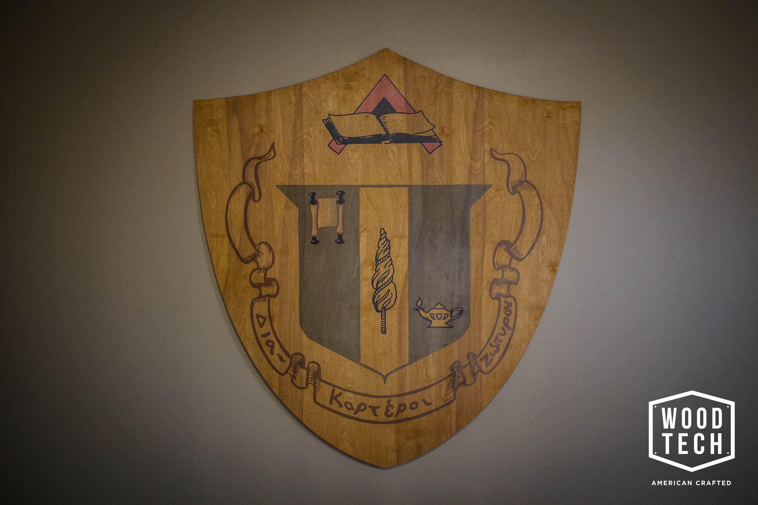 Custom Routed Wood Shield
