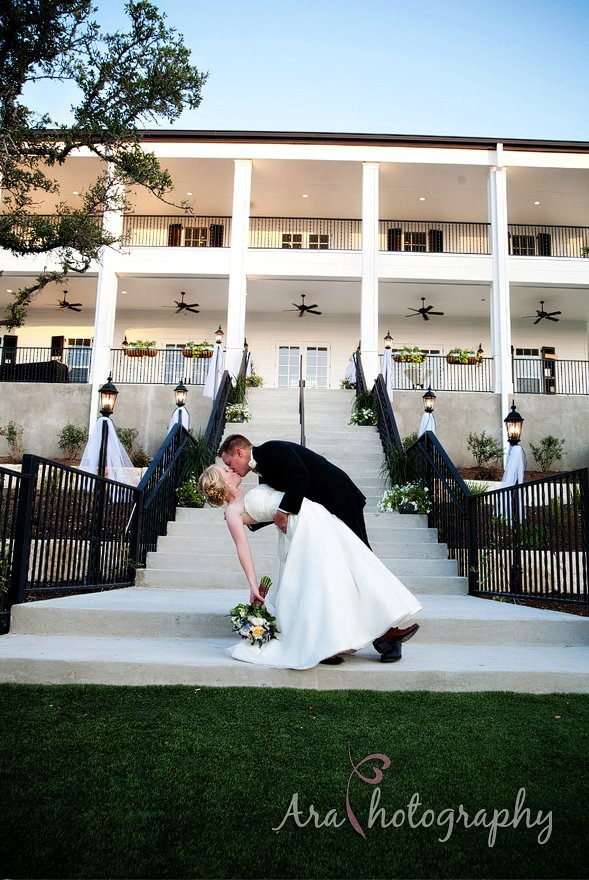 San_Antonio_Wedding_Photography_araphotography_029.jpg
